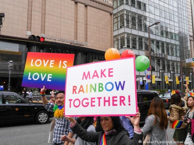 kyushu rainbow pride nov 2015 006