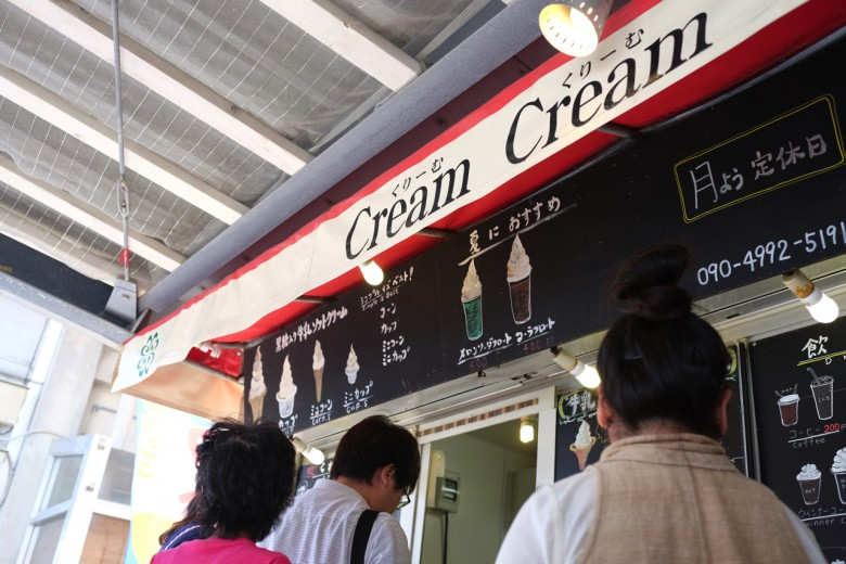creamcream05