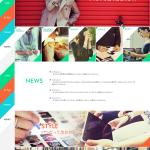 SOW.TOKYO│ファッション・アパレルのメディアサイト2
