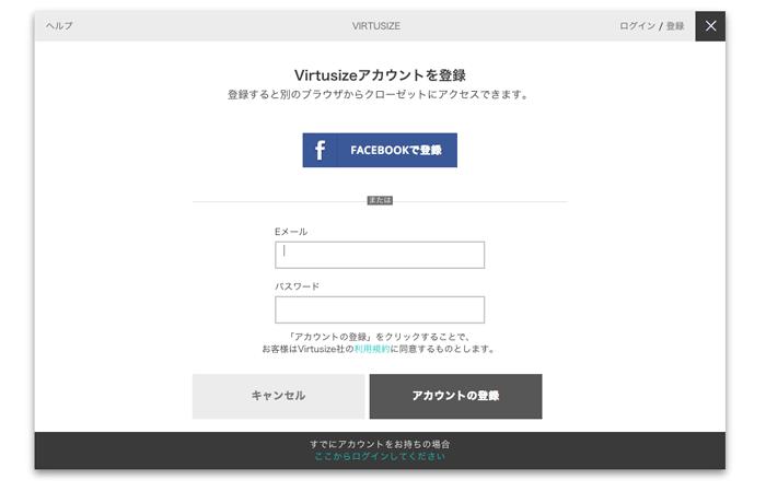 img_widget_05_register
