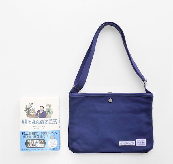村上春樹×PORTERコラボレーションバッグ「村上さんのカバン」画像4