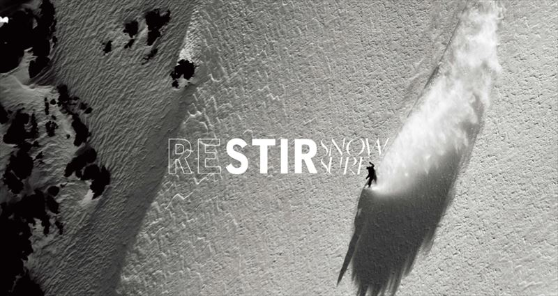 RESTIR SNOWSURF イメージ画像
