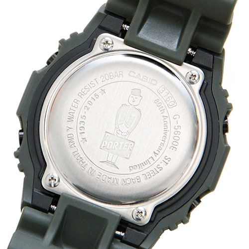 PORTER×G-SHOCK 80th ANNIVERSARY SPECIAL EDITION商品画像4
