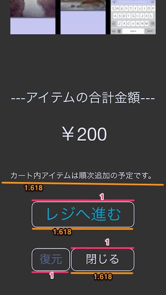 IMG 2984 18