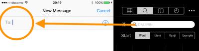 Split View使用中に、SafariのMassageエクステンションを表示し、デバイスを回転させる
