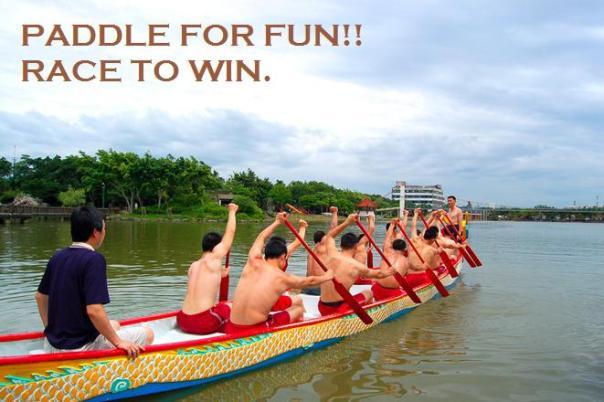 dragon-boat-festival-1238866