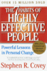 Best books for nonprofit leaders- 7 Habits of Highly Effective People, Covey