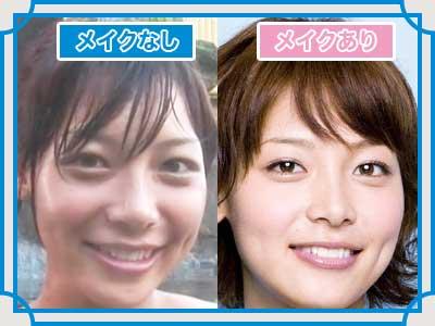 相武紗季 すっぴん比較
