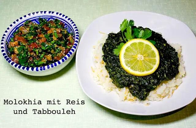 Arabische Küche - Molokhia mit Tabbouleh und Reis