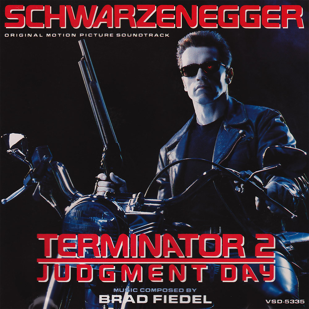 Terminator 2 Judgment Day banner