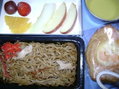 airplanemeal2