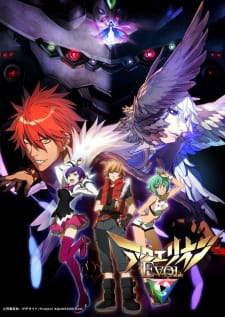 Aquarion Evol Batch Sub Indo