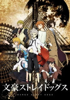 Bungou Stray Dogs Season 1 Batch Sub Indo BD