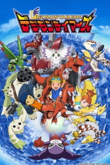 Digimon Tamers Batch Sub Indo