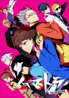 Hamatora The Animation Batch Sub Indo BD