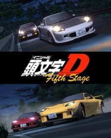 Initial D Fifth Stage Batch Sub Indo
