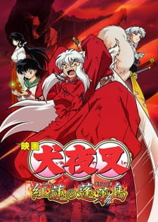 InuYasha Movie 4 Sub Indo