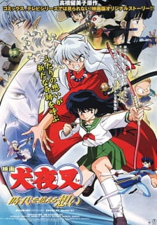 InuYasha Movie 1 Batch Sub Indo