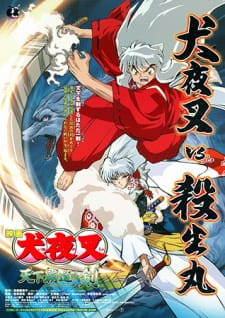 InuYasha Movie 3 Sub Indo