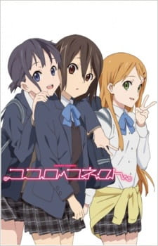 Kokoro Connect Michi Random Batch Sub Indo