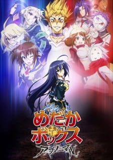 Medaka Box Abnormal Batch Sub Indo