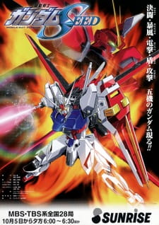 Mobile Suit Gundam SEED Remastered Batch Sub Indo