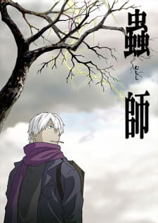 Mushishi Batch Sub Indo BD