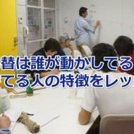 東京1013