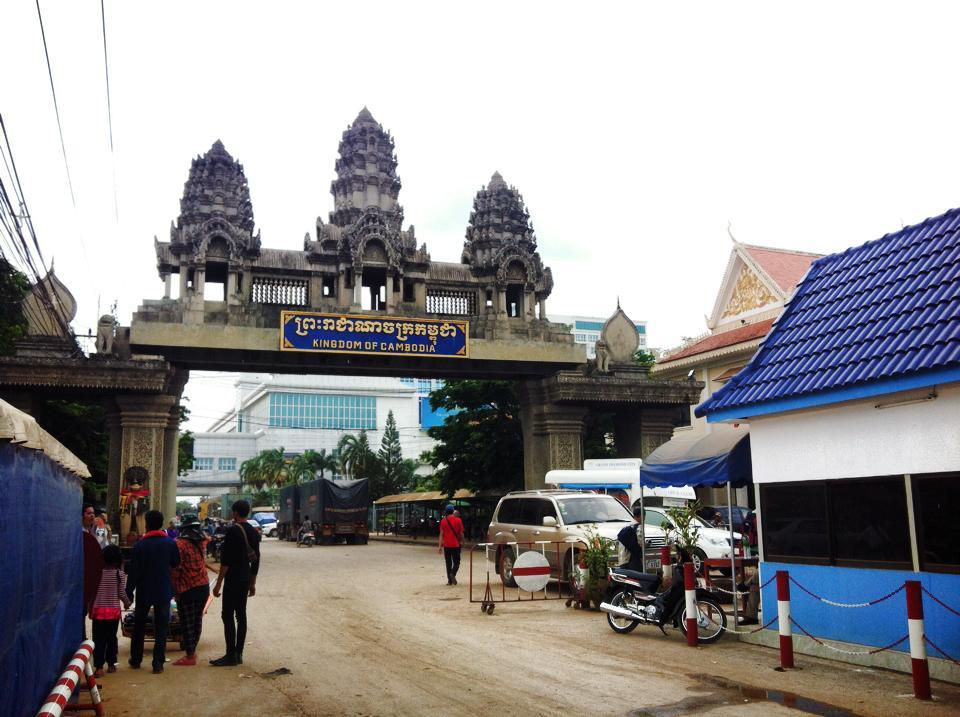 カンボジア国境ポイペトのゲート