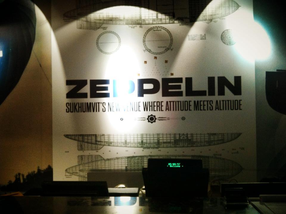 プラカノンからバンコクの絶景を見下ろす46階にあるスカイバー「Zeppelin Rooftop Bar」