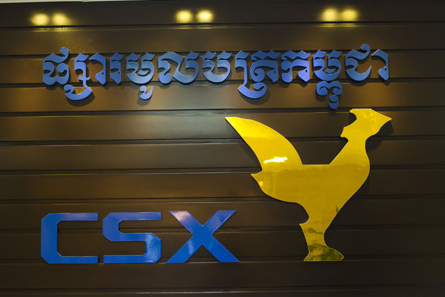 cambodia stock market CSX