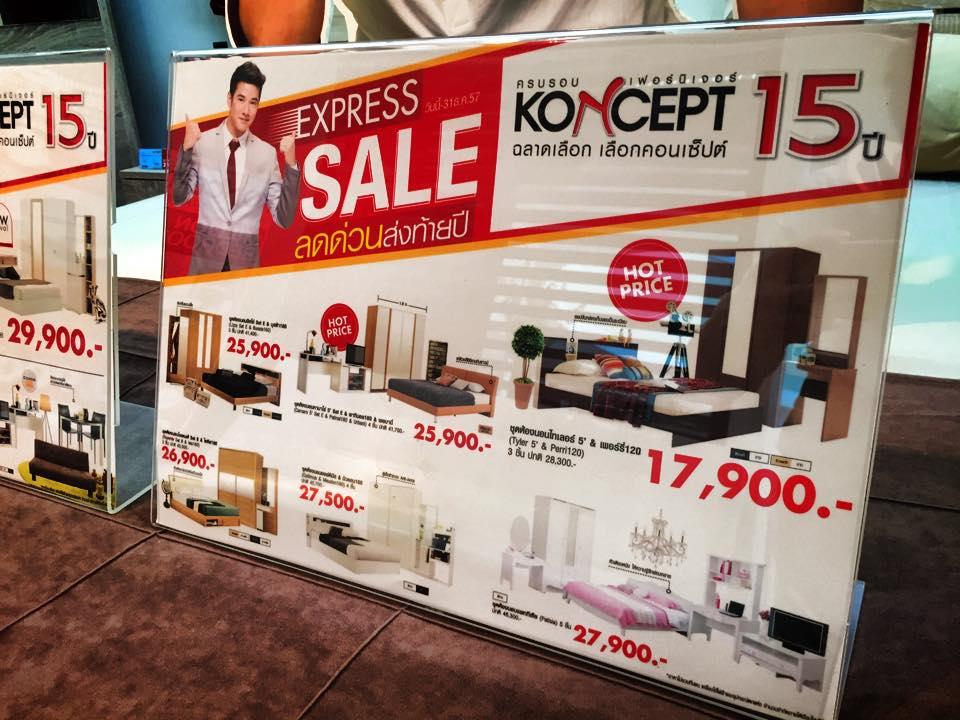 タイの家具家電セット