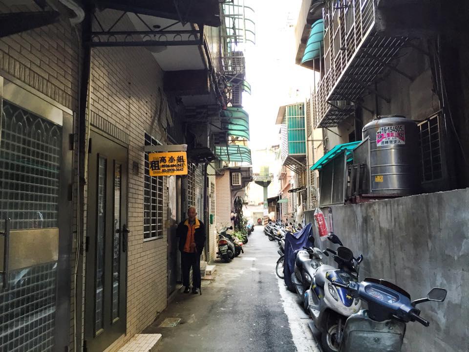apartment Xinbei-city