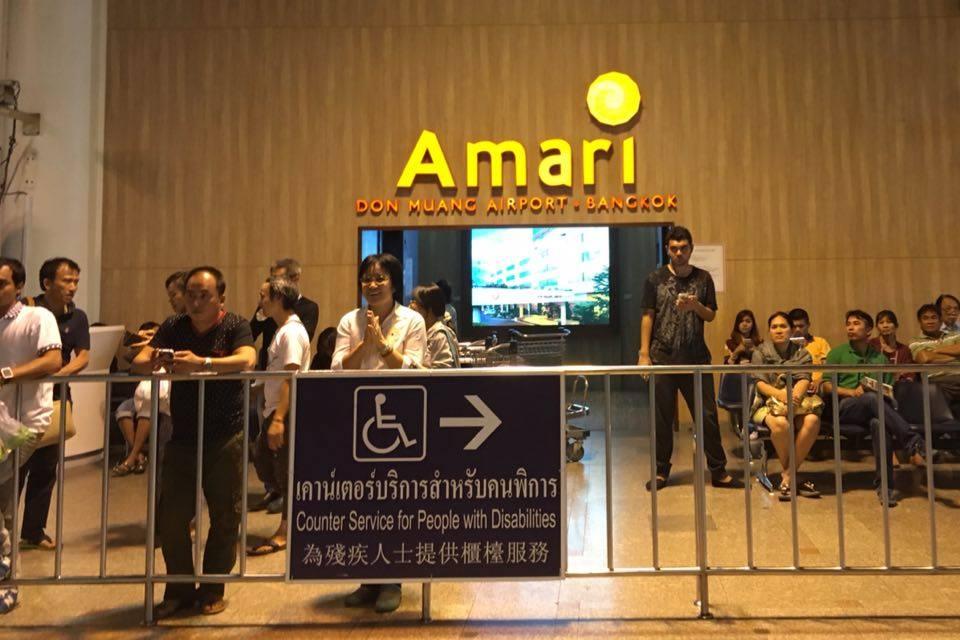 Don Muang Amari