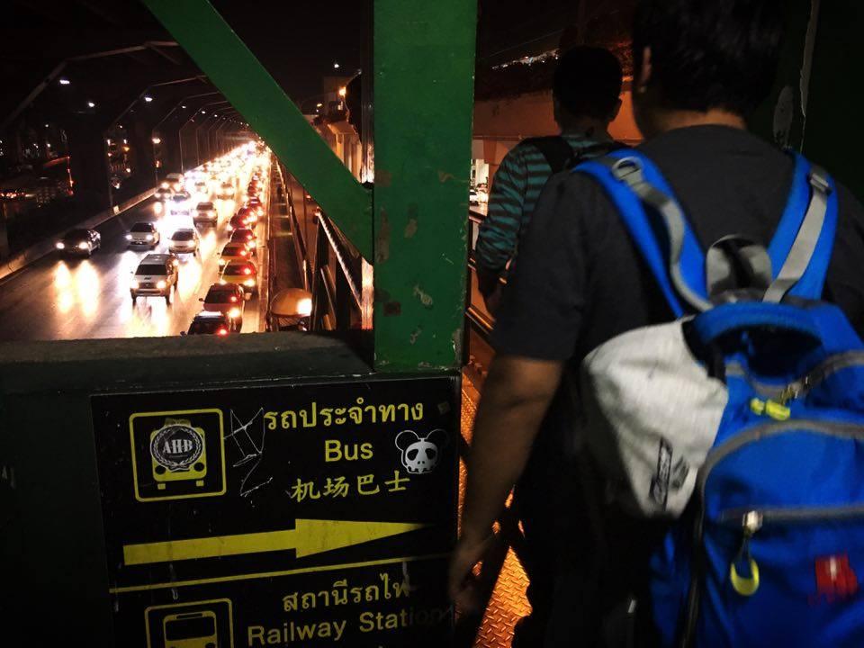 Don Muang Taxi bridge