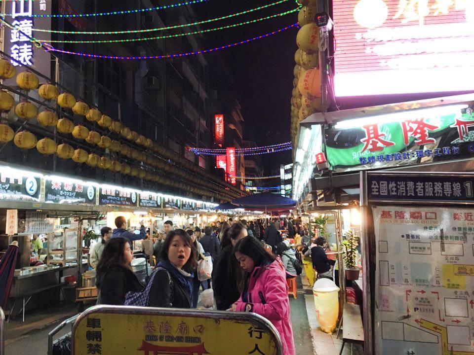 Keelung Night Market