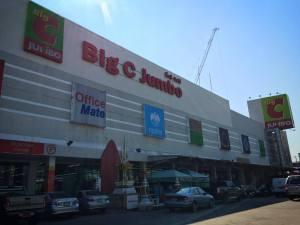Big C Jumbo Samrong