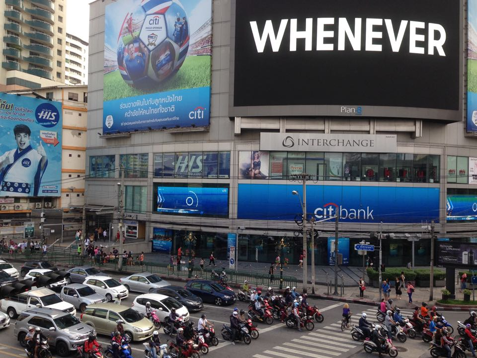 Asok intersection