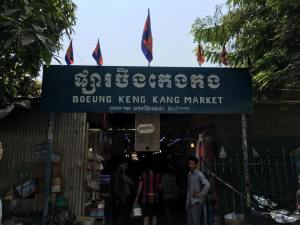 Boueng Keng Kang Market