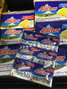 Anchor grassfed unsalted butter