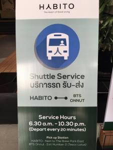 habito free shuttle