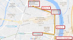 monorail_gold_line_bangkok