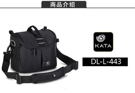 KT DL-L-443单肩摄影包