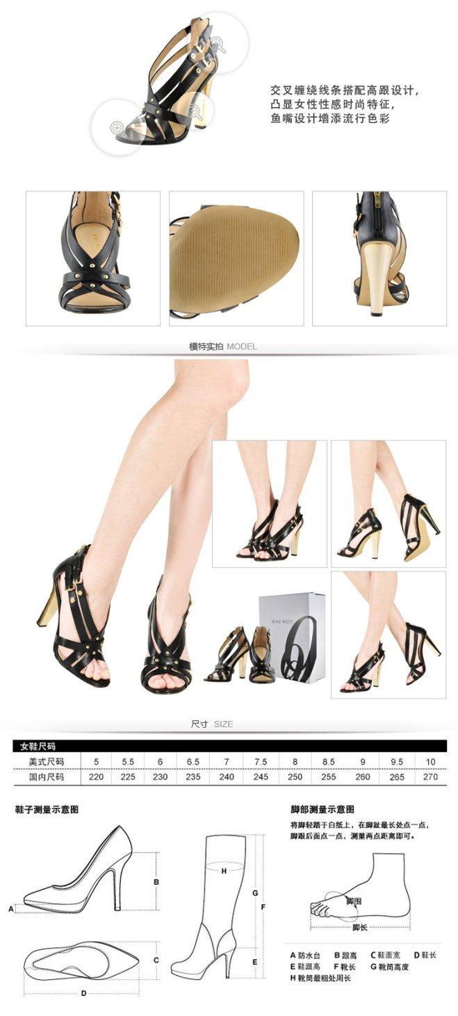 NNine West 玖熙 女 高跟 凉鞋NWCRAVEIT 301033453L -亚马逊中国