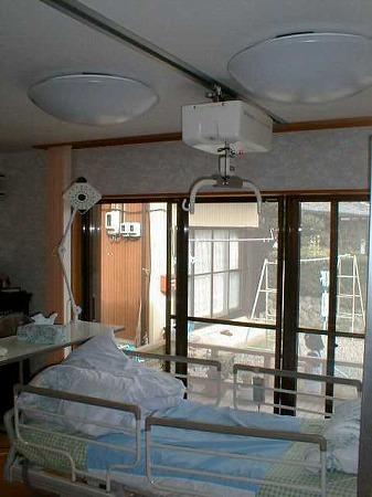 天井リフト1