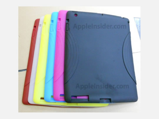 Apple iPad 2 cases
