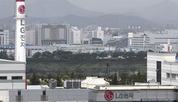 LG Electronics Corp
