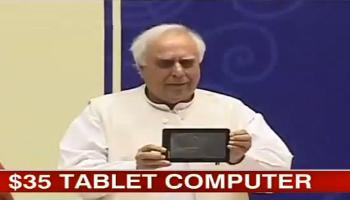 Tablet mas barato del mundo