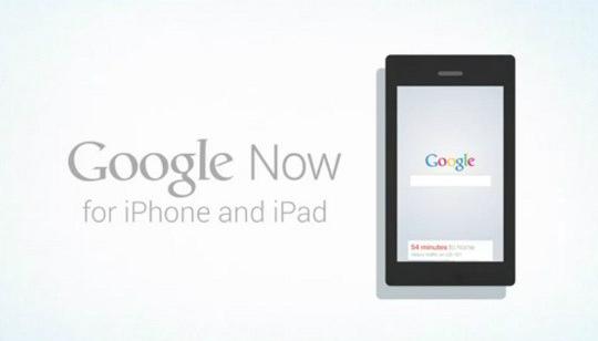 Google Now para iPhone