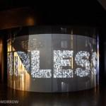 Museo de Innovacion de Samsung